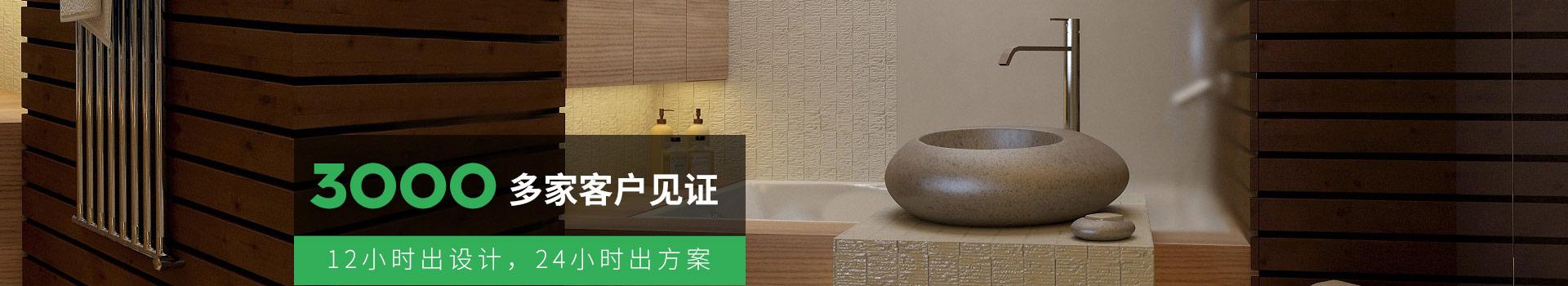 凤凰栖3000多家客户见证 建造符合国人生活习惯的高品质木屋