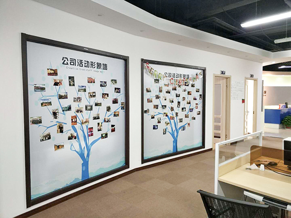 凤凰栖文化墙