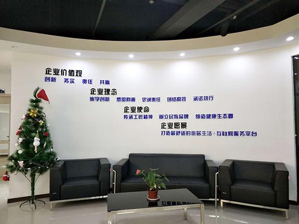 凤凰栖企业形象墙